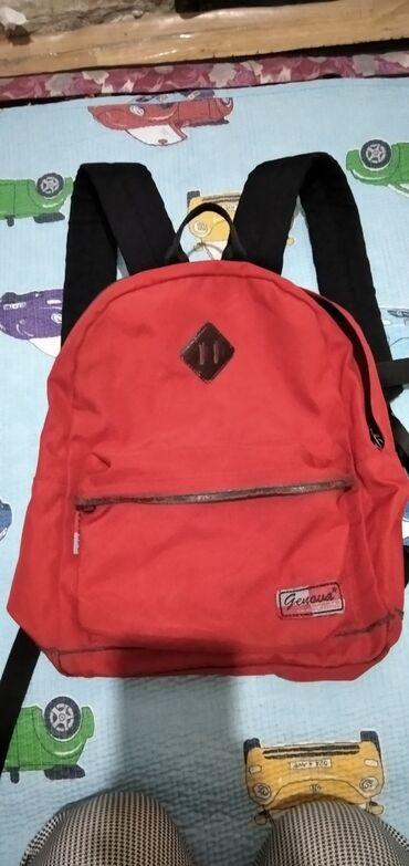 Рюкзак (красный)