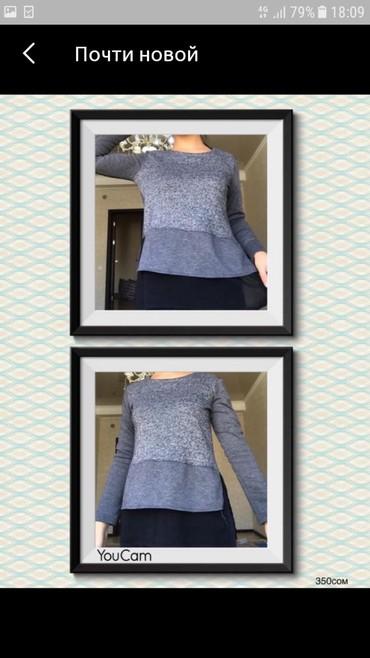серебристый свитер в Кыргызстан: Женские свитера