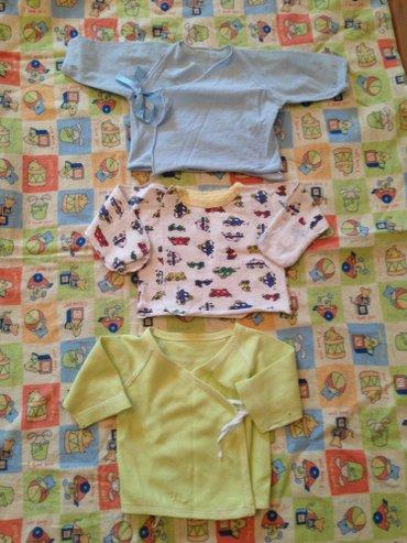 Для новорожденных  все за 49 в Бишкек