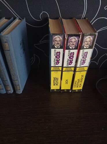 8468 объявлений | КНИГИ, ЖУРНАЛЫ, CD, DVD: Продаются книги Есенин,Чехов,Пушкин,Чейз, Дюма,Драйзер
