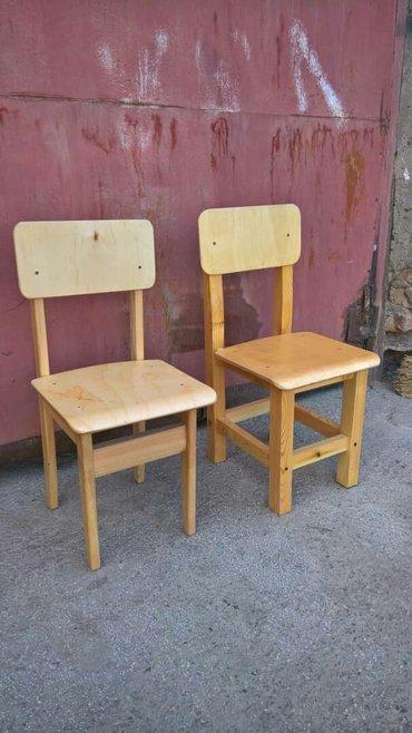 воспитатель детского сада вакансии в Кыргызстан: Детский стул Имеются в наличии!!! деревянный стул всего за - 600с