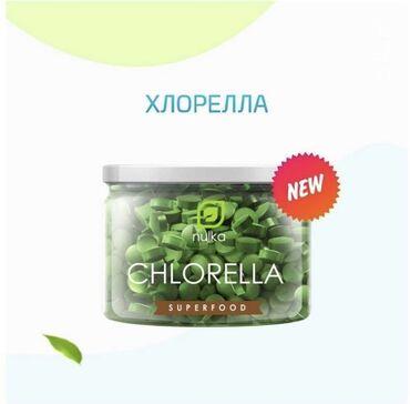 Chlorella Superfood Хлорелла – это одноклеточная водоросль насыщенног