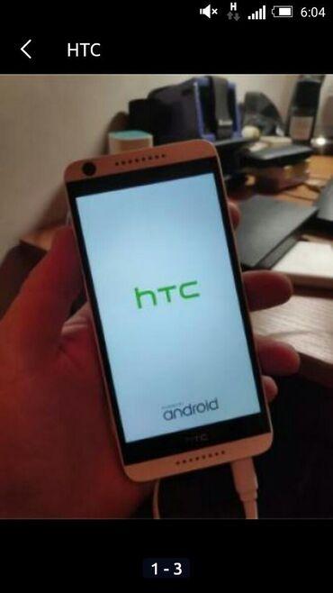 HTC - Кыргызстан: HTC