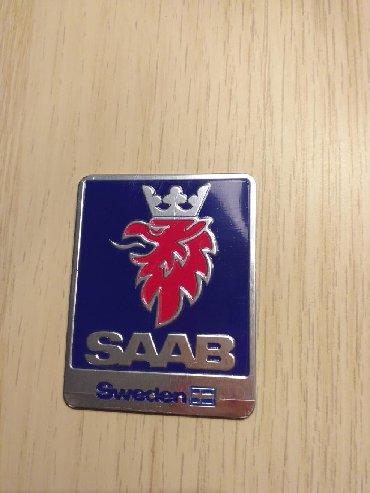 Tuning i styling oprema - Srbija: Saab znak metalni samolepljivi.Za ljubitelje Saab automobila.Može se
