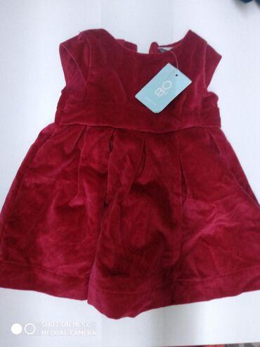 Платье на девочку 0-3  качество отличное (Франция) Новое