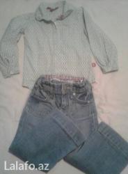 Xırdalan şəhərində Турция х/у рубашка с джинсами на девочку 3-4года б/у как новый