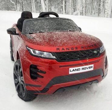 10181 elan | UŞAQ DÜNYASI: 💥Öz sinifinin ən bəyənilən modellərindən biri olan Range Rover Evoque