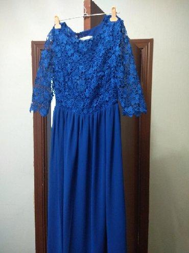 синее вечернее платье в Кыргызстан: Платье Вечернее 7Arrows S