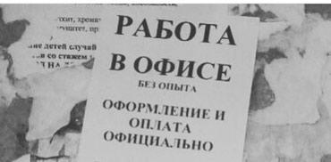 Требуется  специалист бухгалтер в Бишкек