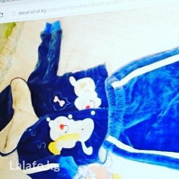 Детские вещи на мальчика новые и б/у, от 0 до 3 лет в Бишкек