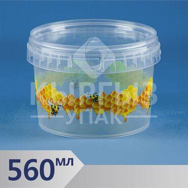 технолог пищевой промышленности бишкек in Кыргызстан   ТЕХНОЛОГИ: Тара для мёда от 385 мл до 21 л. Вся упаковка пищевая, имеется