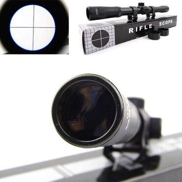 Optika 4x20Nova optika u fabričkom pakovanju. Optika sa uvećanjem 4