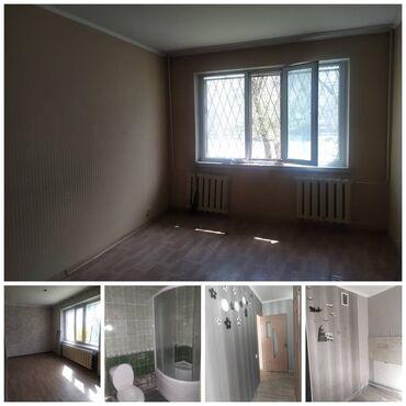 Продается квартира: 104 серия, Южные микрорайоны, 2 комнаты, 45 кв. м