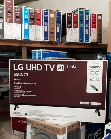 Televizor . Televizor LG 55UN73506LBKredit yoxdurWhatsApp
