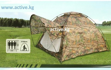 Сезонные скидки на палатки. Размер 250х250 высота 1.5 в Бишкек