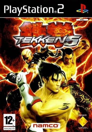 PS2 FAT и 10 игр на флэшке. Игры через в Бишкек