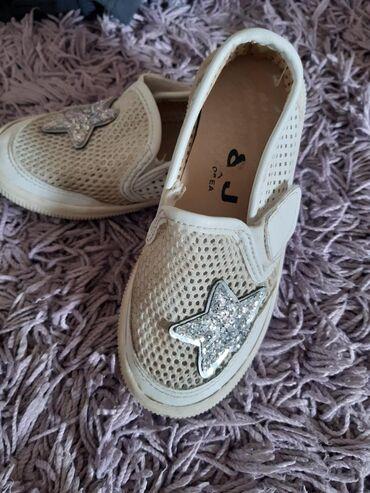 Обувь 26р. 300с