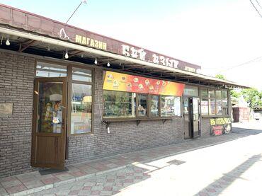 магазин-музыкальных-инструментов-бишкек в Кыргызстан: Продаётся готовый бизнес центр с домом участок 7 соток. Большой