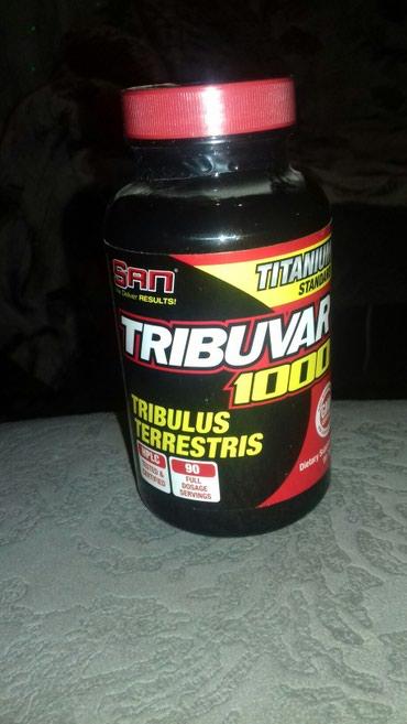 Трибулус для повышения уровня тестостерона. запакованный в Бишкек
