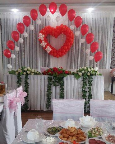 фольгированные сердца звезды в Кыргызстан: Сердце для свадьбы!!