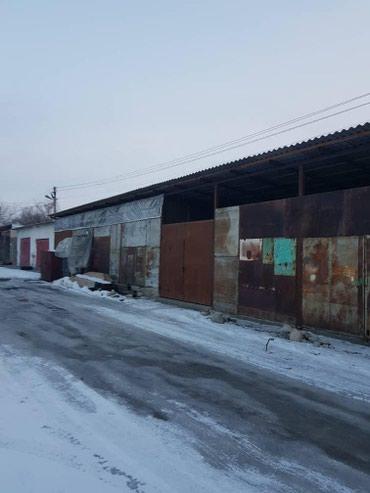 Продаю помещение 252 м2 36*7 м,подойдет в Бишкек