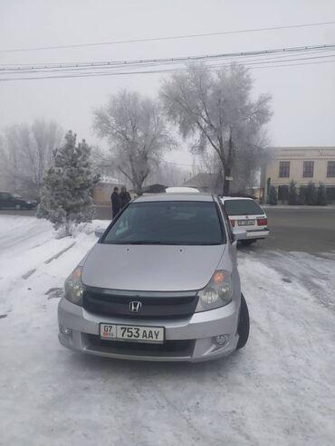Минивен авто - Кыргызстан: Honda Stream 1.7 л. 2003
