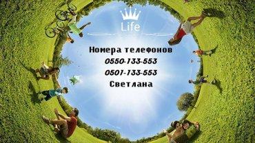 """Добро пожаловать в хостел """"life"""" условия: уютные комнаты- ванная комна в Лебединовка"""
