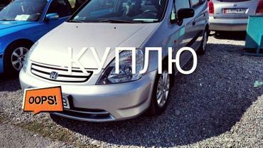 Honda Stream  в Кант