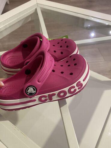 Детский мир - Ала-Тоо: Продаю crocs новые! на ножку размером 27-28