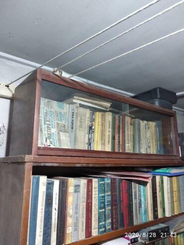 купить запчасти ауди 100 с3 бу в Ак-Джол: Книжные полки бу состояние хорошее