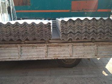 цветной-шифер-кант-цена в Кыргызстан: Куплю бу шифер