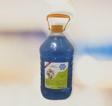 1021 объявлений: Продаётся жидкое мыло для рук Оптом и в розницу Оптовая цена: 145 с