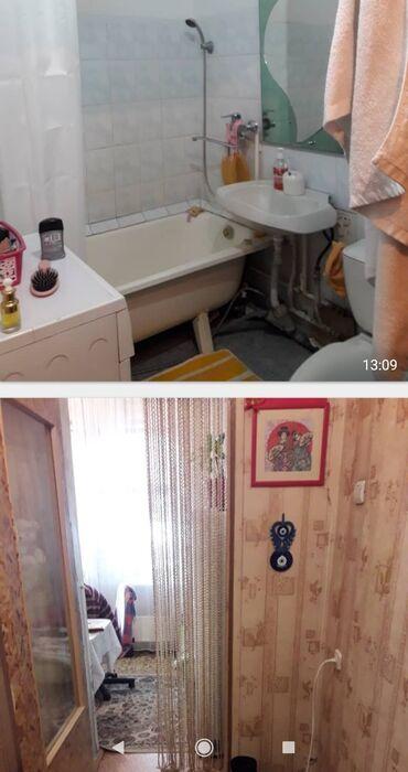 плита чугунная в Кыргызстан: Продается квартира: 1 комната, 35 кв. м