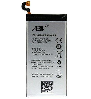 Samsung s6 battery eb-bg920abe - Beograd