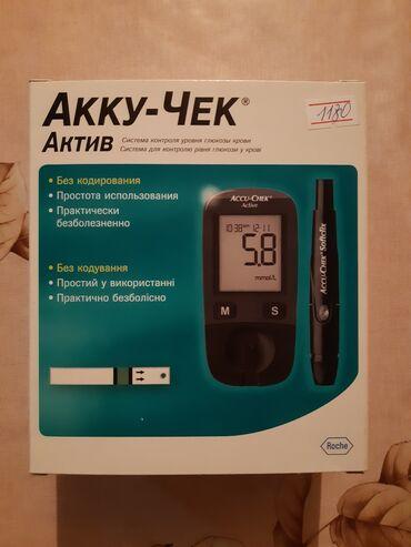 98 объявлений: Система контроля уровня глюкозы крови. Состояние: только купленное