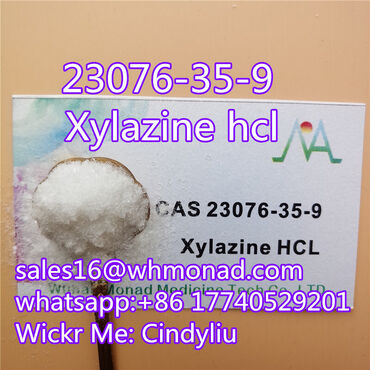 Xylazine/Xylazine hcl powder of CAS -9 manufacturer and best price