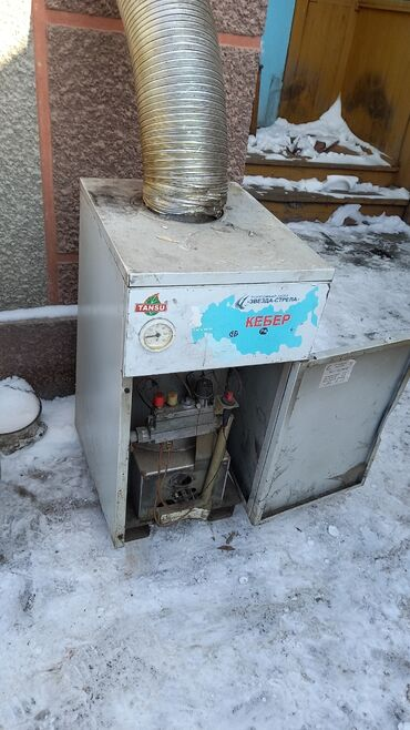 акустические системы top trends со светомузыкой в Кыргызстан: Установка котлов