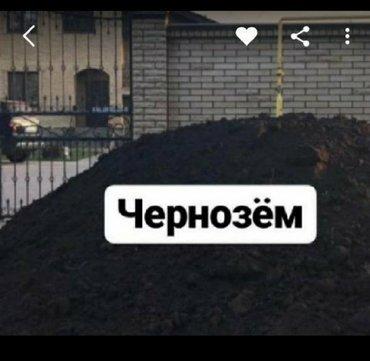 Чернозём чернозём чернозём  Кара топрак кара топрак  Чернозем горный р