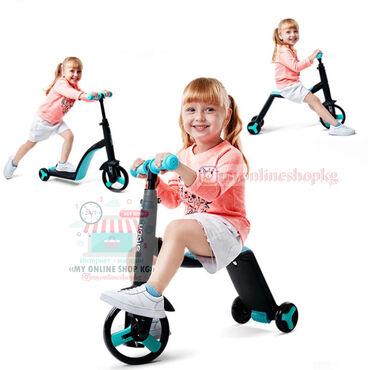 Nadle / детский трехколесный велосипед/самокат/беговел повышенной