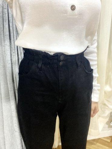 женские-черные-брюки в Азербайджан: Beli reyzinli boyfriend