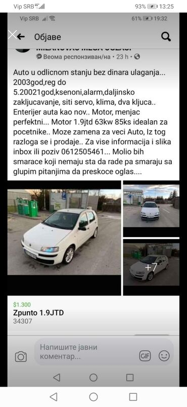 Aro spartana 1 2 mt - Srbija: Fiat Punto 1.9 l. 2003 | 238900 km
