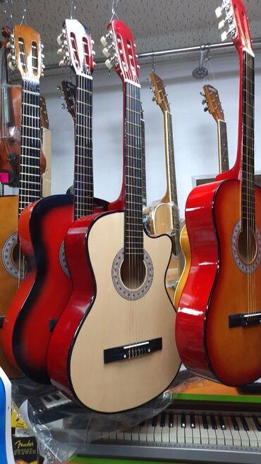 gitara klassik - Azərbaycan: Gitara klassik madrid 4/4