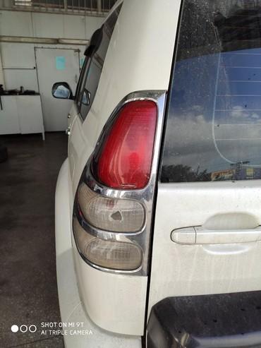 Куплю задний стоп на Тойота  Прадо 120 фара prado 120 в Бишкек
