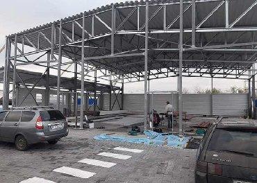 разборная металлоконструкция в Кыргызстан: Изготовление и монтаж металлоконструкций с сендвич панелями любых