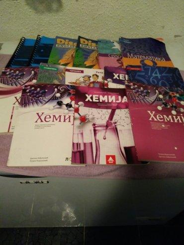 Knjige za 8 razred osnovne skole ocuvane - Despotovac
