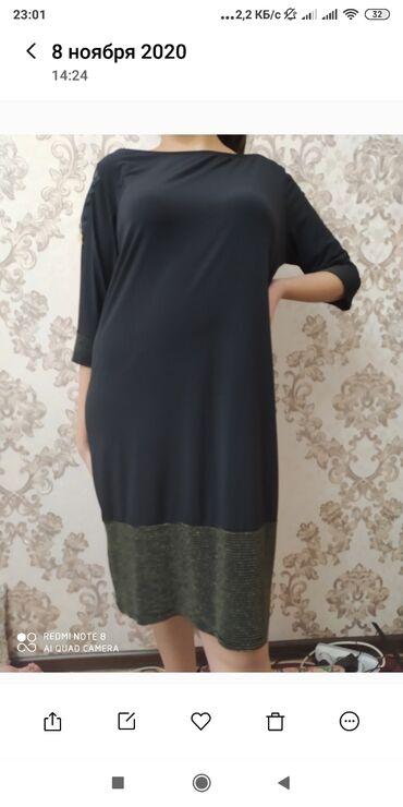 вечерние платья 50 размера в Кыргызстан: Платье качество супер  Размер 50-52
