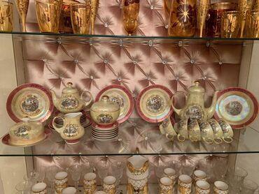 servizi - Azərbaycan: Madonna çay servizi 360azn