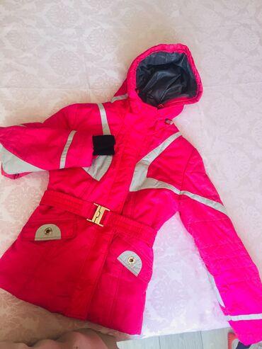 синий dodge в Кыргызстан: Горнолыжная куртка розовая,супер качественная! Белая (молочная) куртка