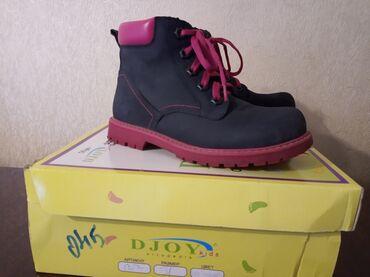 математика 2 класс кыргызча жооптор in Кыргызстан | БАШКА ТОВАРЛАР: Очень стильные ботинки на девочку еврозима.Очень удобные.Ортопеды.31