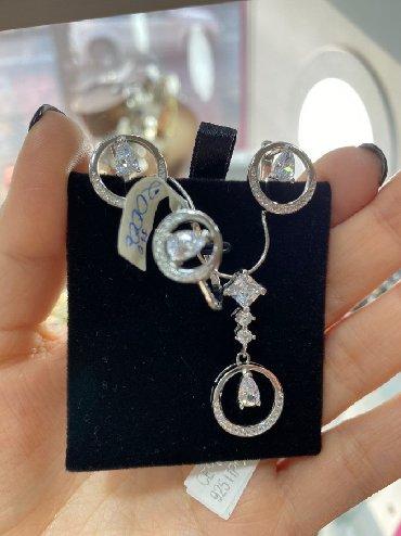 цепь серебряная в Кыргызстан: Новый серебряный набор  Турецкое Серебро 925 пробы  Размер Кольца 17